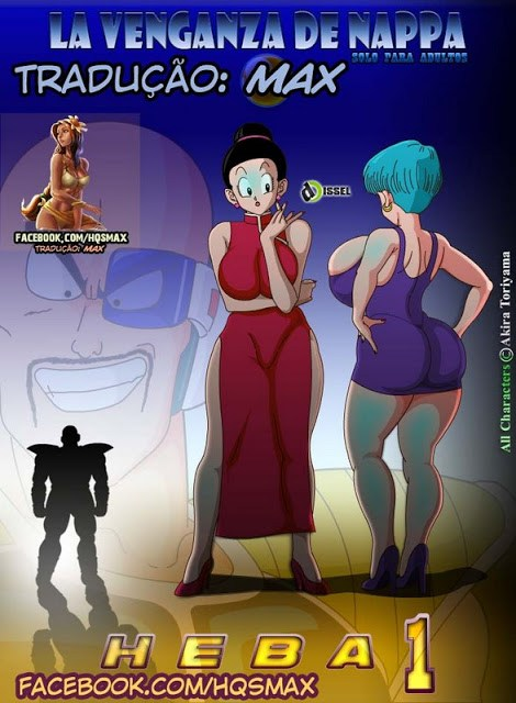 Quadrinhos porno do Dragon Ball Z