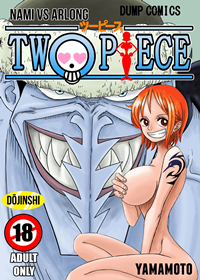 Nami vs Arlong – Quadrinhos eróticos One Piece