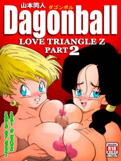 LOVE TRIANGLE Z 2