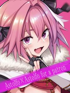 Astolfo x Astolfo – Fate/Grand Order