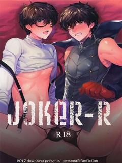 Joker-R